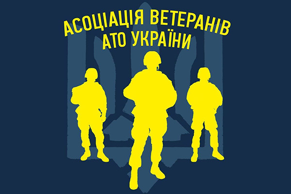 veterany_ato.jpg
